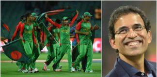 বাংলাদেশ ক্রিকেট দল হার্শা ভোগলে